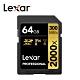 Lexar 2000x SDXC UHS-II 記憶卡 64G 公司貨 product thumbnail 1