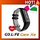 GOLiFE Care-Xe 智慧悠遊觸控心率手環-急速配 product thumbnail 1