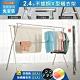 IDEA-X型全折疊加大2.4米不鏽鋼三桿伸縮棉被衣架 product thumbnail 1