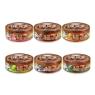 JOY喜樂寵宴-泥貓道無膠醇品肉泥罐系列 85g (12罐組)
