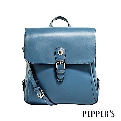 PEPPER`S Aurora 牛皮後背包 - 礦石藍