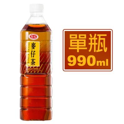 愛之味麥茶990ml(單入)