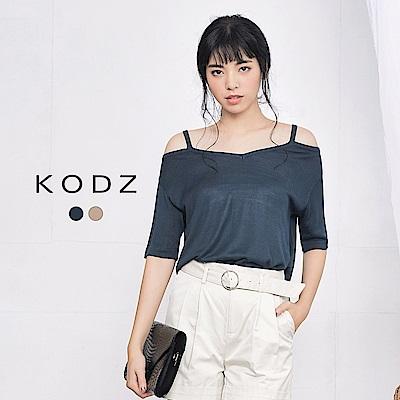 東京著衣-KODZ 知性質感挖肩針織上衣(共二色)
