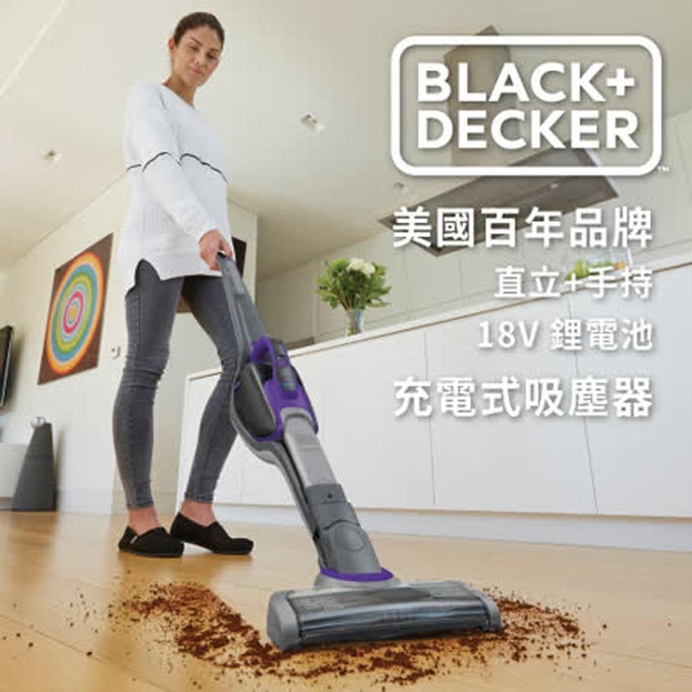 美國百工 BLACK&DECKER 直立/手持 鋰電充電式吸塵器 CS1830V