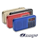 Dennys 雙插卡/雙電池/USB/MP3收音機喇叭 (MS-K258)