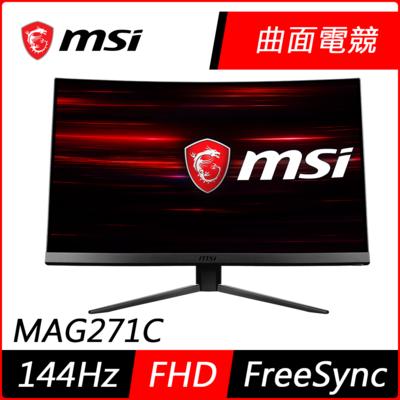 (結帳折500) MSI微星 Optix MAG271C 27型曲面電競螢幕