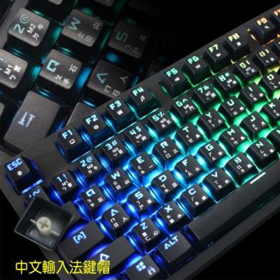 電競機械鍵盤專用-中文輸入法鍵帽(注音/大易/倉頡)