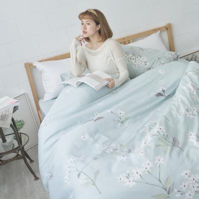 BUHO 天然嚴選純棉單人床包 雙人被套三件組(水戀月燦)