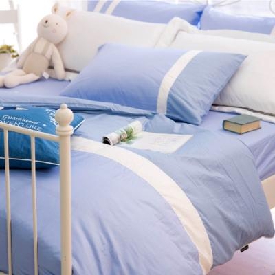 OLIVIA  水藍 白 銀藍 特大雙人床包被套四件組 200織精梳純棉 台灣製