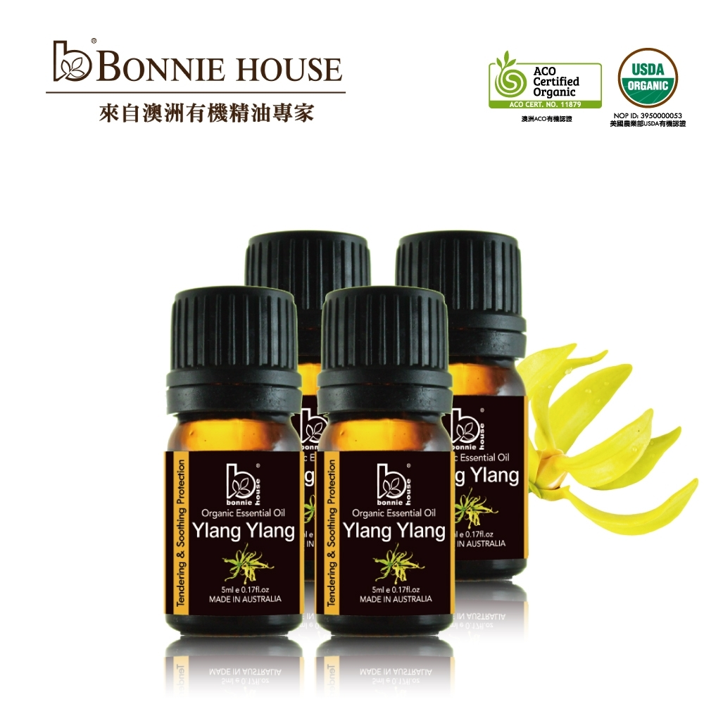 Bonnie House 依蘭依蘭精油5ml 4入組