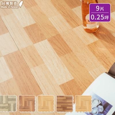 [破盤↘下殺$39/片-最高領11%回饋] 樂嫚妮 0.25坪/仿木紋/防燄降噪耐磨抗菌DIY巧拼地板貼-台灣製-(5款)