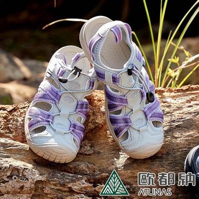 【ATUNAS 歐都納】女款勇闖水陸減震護趾涼鞋A1GCCC01藍紫/晴雨兩用鞋/抗菌耐磨