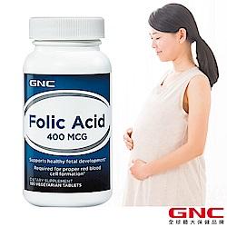 GNC健安喜 孕養調理 葉欣100錠(葉酸400mcg)