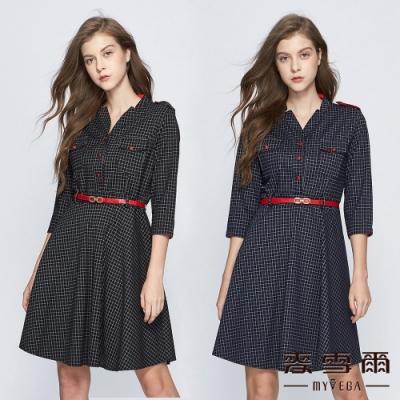【麥雪爾】簡約滿版小格開襟V領洋裝-共二色