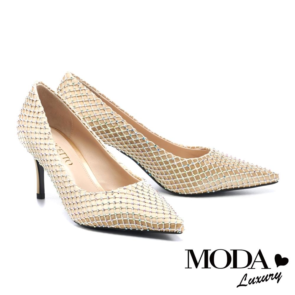 高跟鞋 MODA Luxury 奢華貴氣羊皮尖頭高跟鞋-金