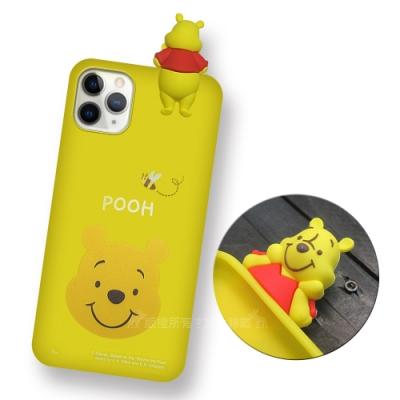 迪士尼授權正版 iPhone 11 Pro 5.8吋 趴姿公仔手機殼 親膚軟殼(維尼)