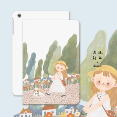 漁夫原創- iPad保護殼 Air3(2019) - 郊遊