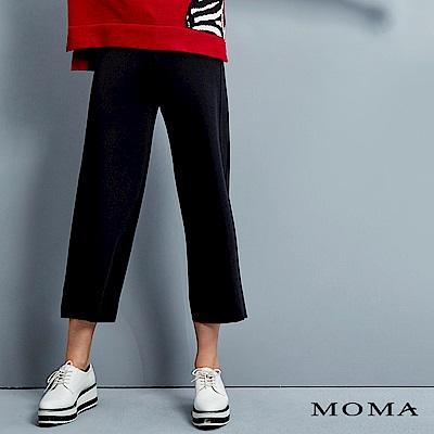 MOMA 彈性窄管褲