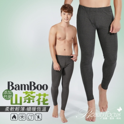BeautyFocus 男款竹炭山茶花親膚保暖褲