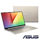 (無卡分期-12期)ASUS S330UN 13吋窄邊框筆電 (i5-8250U/MX13