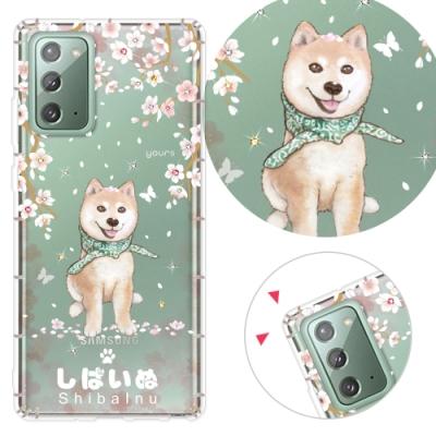 YOURS 三星 Galaxy Note20 奧地利彩鑽防摔手機殼-柴犬