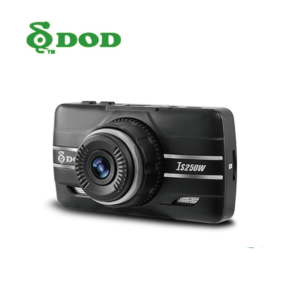 DOD IS250W 1080P FULL HD 高畫質行車記錄器 product image 1
