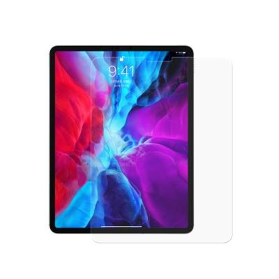 超抗刮 2020 iPad Pro 12.9吋 專業版疏水疏油9H鋼化玻璃膜 平板玻璃貼