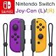 任天堂 Switch Joy-Con (電光紫/橙) product thumbnail 1