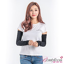 [團購]BeautyFocus 彈力涼感抗UV運動袖套-加長款(1入)