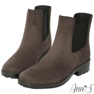 Ann'S雨神同行-牛津雕花絨質防水短筒雨靴-咖