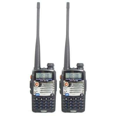 TCO VU-180 PLUS加強版VHF/UHF雙頻無線電對講機《一組2入》