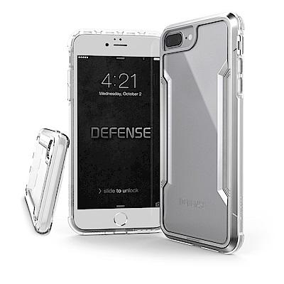 DEFENSE 刀鋒極盾II iPhone 8/7/6s Plus 耐撞擊手機殼(清透銀)