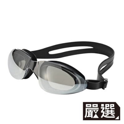 嚴選 電鍍時尚彩色防水防霧成人平光泳鏡/淺水鏡 黑