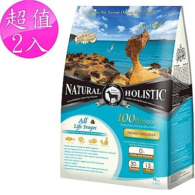 LV藍帶無穀濃縮 全齡用1.8kg 2包 1111專屬優惠 太平洋魚+膠原蔬果