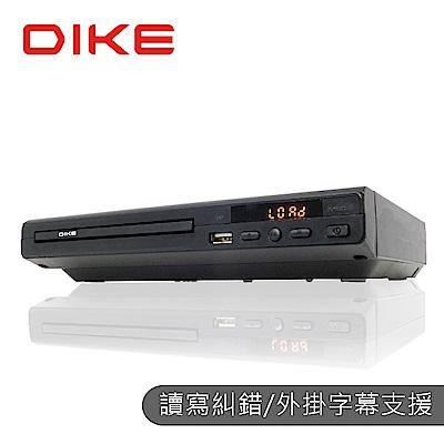 DIKE DIVX數位影音DVD播放器 DVD110
