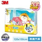 3M 兒童防蟎睡袋-尋寶汽車