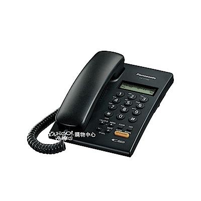 Panasonic 松下國際牌 免持擴音來電顯示有線電話 KX-T7705 (沉穩黑)