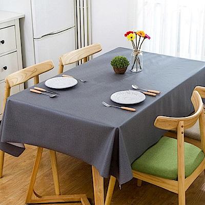 媽媽咪呀 複合材質防水防油汙餐桌墊/野餐墊-純色岩石灰137*137cm