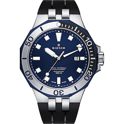 EDOX Delfin 水上冠軍專業300 防水石英錶-藍/43mm