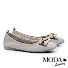 低跟鞋 MODA Luxury 優雅字母飾釦全真皮方頭低跟鞋-米