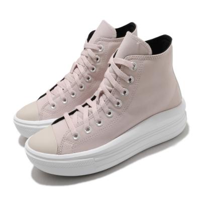 Converse 休閒鞋 All Star Move Hi 女鞋 厚底 舒適 簡約 質感 球鞋 穿搭 粉 白 569545C