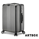 【ARTBOX】星燦光絲 26吋海關鎖可加大行李箱(深鐵灰)