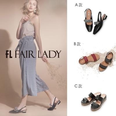「時時樂限定」Fair Lady夏日寬帶一字厚底涼鞋 共4款