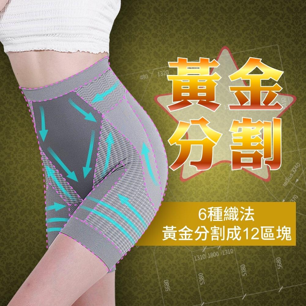 ★限時超省★舒適竹炭W提臀平腹塑型褲3件組【JS嚴選】