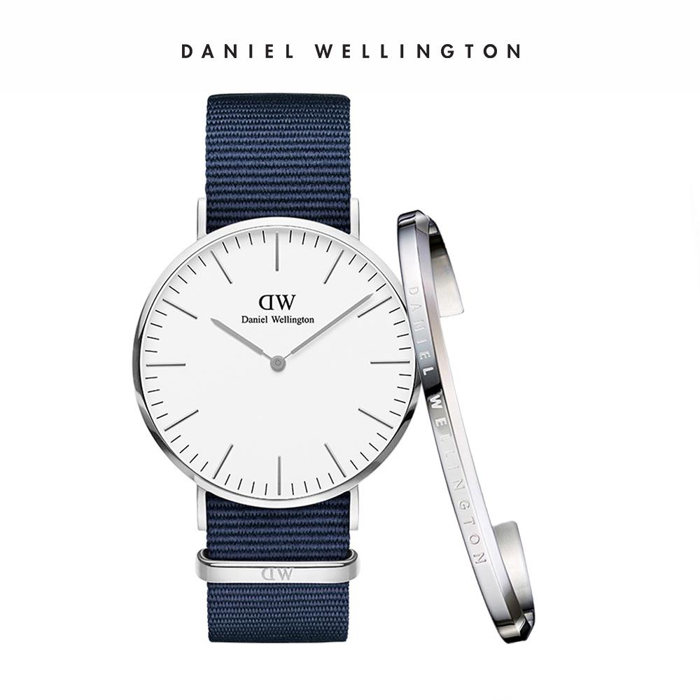 DW 禮盒 官方旗艦店 40mm銀框星空藍織紋錶+時尚奢華手鐲 簡約銀-L
