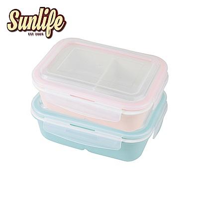 法國 sunlife 第三代皇家冰瓷2格長形分隔保鮮盒750ML*2入