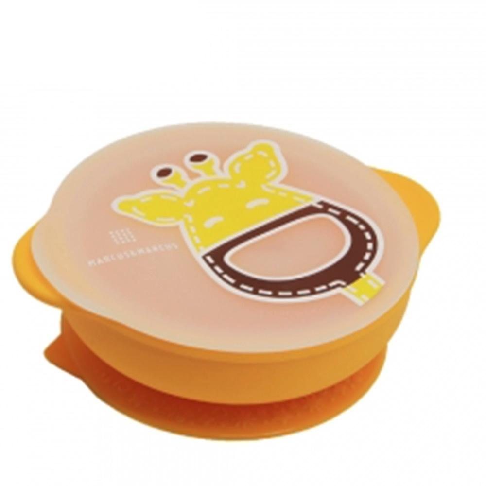 【MARCUS&MARCUS】動物樂園幼兒自主學習吸盤碗含蓋-長頸鹿(黃)