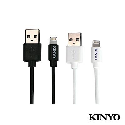 KINYO Lightning編織充電傳輸線1.2M (USBAP111)