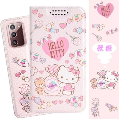 【Hello Kitty】三星 Samsung Galaxy Note20 5G 甜心系列彩繪可站立皮套(軟糖款)