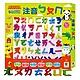 【双美】5Q木製積木益智遊戲板:注音ㄅㄆㄇ product thumbnail 1